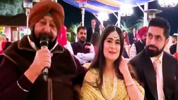 यह पढ़ें: पोती की शादी में भावुक सीएम अमरिंदर सिंह ने गाया दिल छू लेने वाला गीत, Video वायरल