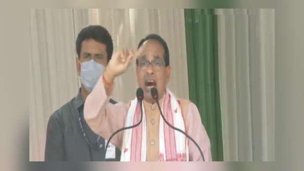 VIDEO: असम में कांग्रेस पर बरसे CM शिवराज, कहा- महात्मा गांधी नहीं, जिन्ना के रास्ते पर चल रहे हैं राहुल