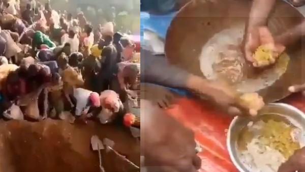 Video: लोगों के हाथ लगा 'सोने' का पहाड़, खुदाई के लिए फावड़ा लेकर पहुंचा पूरा गांव