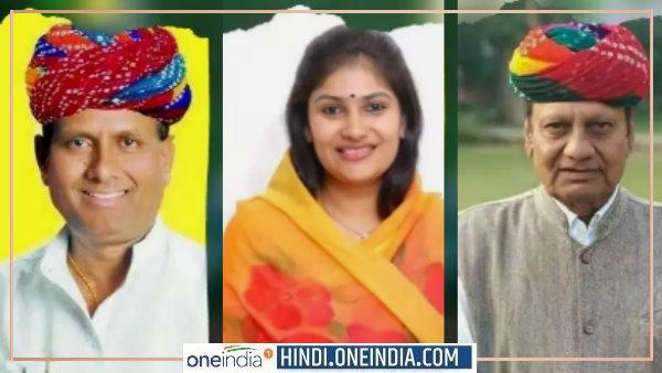 राजस्थान उपचुनाव 2021 : BJP ने दीप्ति माहेश्वरी, रतनलाल जाट व खेमाराम मेघवाल को दिया टिकट