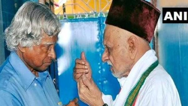 पूर्व राष्ट्रपति एपीजे अब्दुल कलाम के बड़े भाई मोहम्मद मुथु का निधन