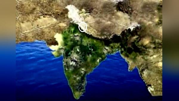 हिमाचल प्रदेश में आज फिर भूकंप आया, धर्मशाला की धरती कांपी, NSC ने बताई तीव्रता