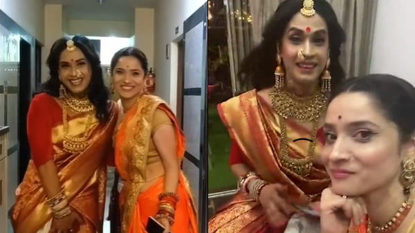 अंकिता लोखंडे ने किन्नर पूजा शर्मा के साथ जमकर किया डांस, वीडियो वायरल