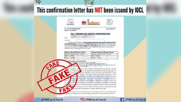 fact check: इंडेन गैस एजेंसी की डीलरशिप का लेटर हो रहा है वायरल, जानें क्या है सच