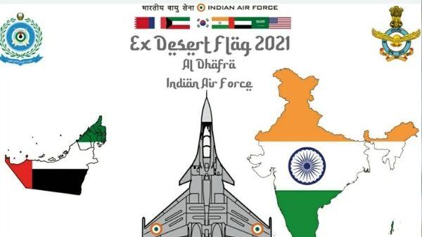 पाकिस्तान के दोस्त के साथ फारस की खाड़ी में इंडियन एयरफोर्स उड़ाएगा सुखोई, इमरान खान की बढ़ी टेंशन