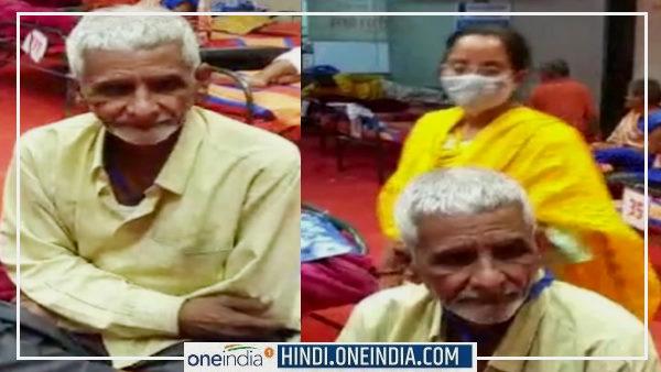 Crorepati Beggar : भिखारी रमेश यादव निकला करोड़पति, बंगले में वापसी पर परिजनों ने रखी यह शर्त?