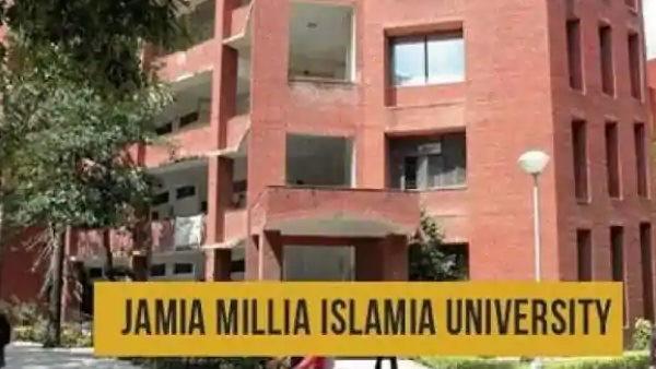 ये भी पढ़ें: जामिया यूनिवर्सिटी की रेजिडेंशियल कोचिंग एकेडमी के 34 छात्रों ने पास की UPSC मेन्स परीक्षा