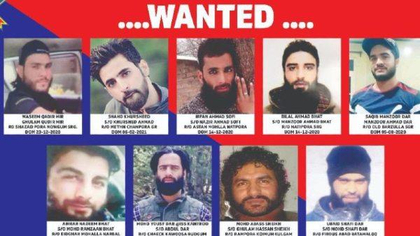 इसे भी पढ़ें- कश्मीर घाटी के 9 बड़े आतंकियों की लिस्ट जारी, कई घटनाओं में हैं शामिल
