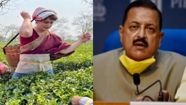 असम: चाय की पत्ती पर राजनीति, प्रियंका गांधी की फोटो देख बोले जितेंद्र सिंह- फिल्म की शूटिंग थी!