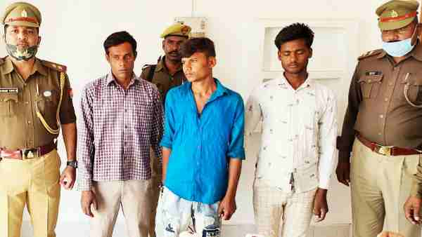 ये भी पढ़ें:- Kannauj: मामूली विवाद में दोस्त ने की थी सूरज की हत्या, पुलिस ने तीनों हत्यारोपियों को भेजा जेल