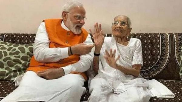 इसे भी पढ़ें- बीबीसी के लाइव रेडियो शो में कॉलर ने PM मोदी की मां के लिए कहे अपशब्द, ट्रेंड हो रहा है #BoycottBBC