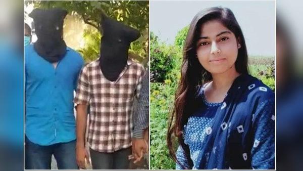 फरीदाबाद में निकिता तोमर कांड पर कोर्ट का फैसला आज, छात्रा की सरेराह गोली मारकर हत्या की गई थी