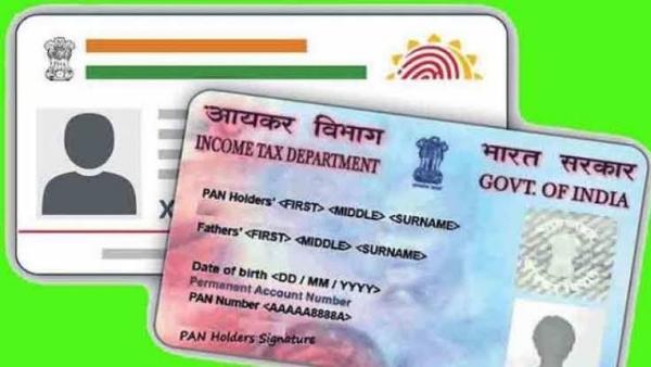 Aadhaar-PAN Link : घर बैठे आसानी से पैन कार्ड को आधार से कर सकते हैं लिंक, बस इन स्टेप्स को करें फॉलो