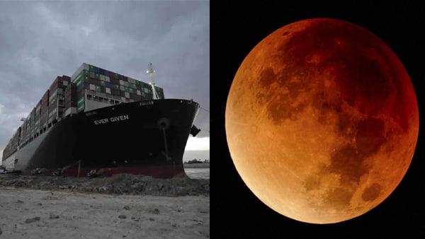 Suez Canal Video: 'चंद्रमा के चमत्कार' से स्वेज नहर में फंसा विशालकाय जहाज निकला, भारतीय क्रू होंगे गिरफ्तार?