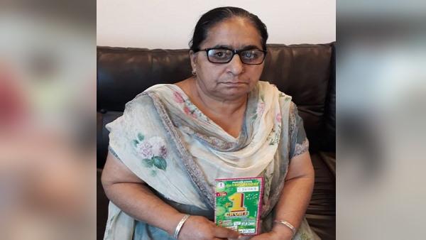पंजाब में महिला की किस्मत चमकी, 100 के लॉटरी टिकट से 1 करोड़ रु. जीते, बोली- आज तक इतने जीरो नहीं देखे
