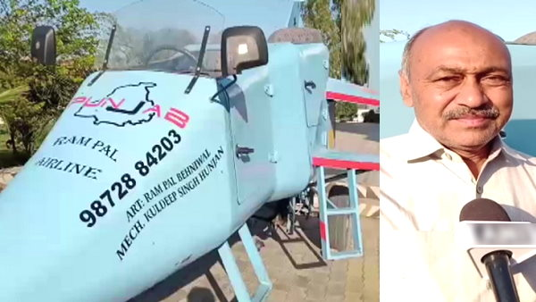 Bathinda Architect built new vehicle like a war aircraft, named Punjab Rafael, know the features