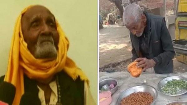 98 साल की उम्र चने बेच रहे 'बाबा', भावुक कर देगी बुजुर्ग की ये बात