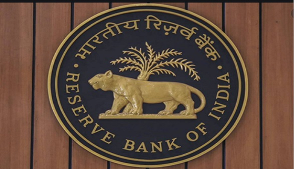 RTGS money transfer service not be available for 14 hours on April 18 says RBI