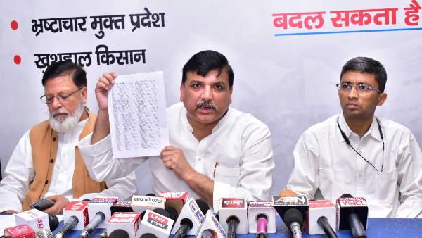 यूपी पंचायत चुनाव: 400 उम्मीदवारों की सूची जारी कर आप प्रभारी संजय सिंह ने कहा- जल्द आएगी दूसरी लिस्ट