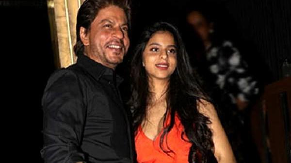VIDEO: बेटी सुहाना को कोई KISS करे तो क्या करेंगे, इस सवाल पर शाहरुख का जवाब सुन हैरान रह जाएंगे आप