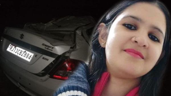 Shilpi Meena RAS : राजस्थान में होली पर पिता से मिलने जा रहीं आरएएस शिल्पी मीणा की रास्ते में मौत