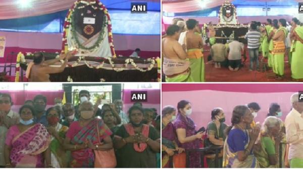 यह पढ़ें: महाशिवरात्रि LIVE: भाजपा नेता सुवेन्दु अधिकारी ने त्रिलोकेश्वर मंदिर में पूजा की