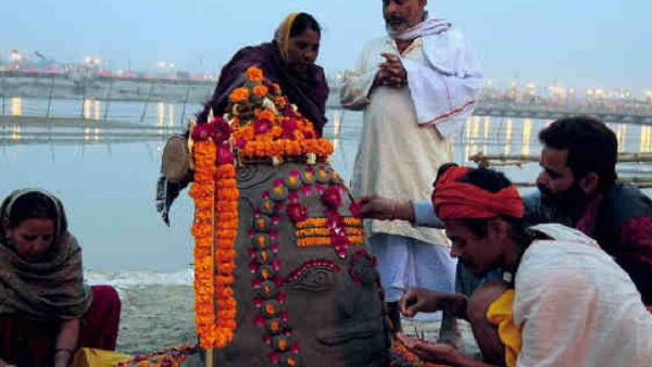 यह पढ़ें: Mahashivratri 2021: महाशिवरात्रि आज, जानिए पूजन का शुभ मुहूर्त