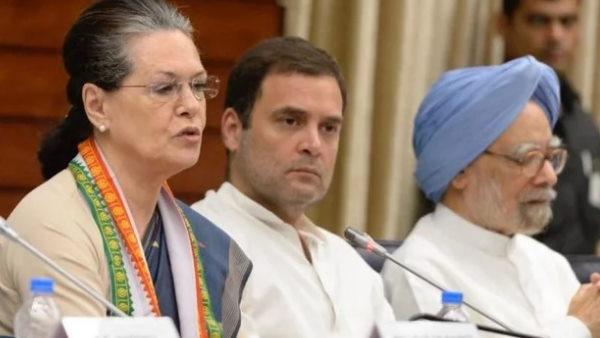 कांग्रेस ने बंगाल के लिए बनाई स्क्रीनिंग कमेटी, जेपी अग्रवाल बनाए गए चेयरमैन