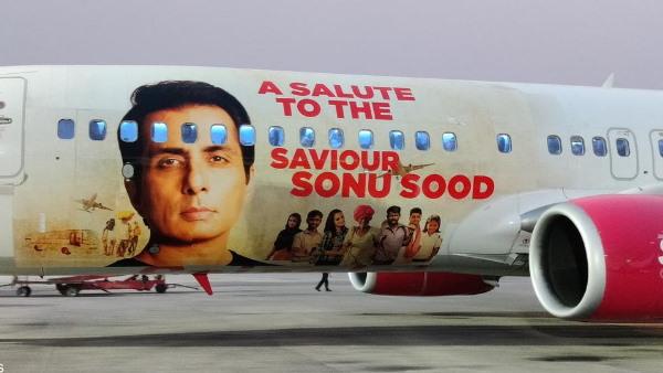 मुंबई बिना रिजर्व टिकट के आए थे सोनू सूद आज प्लेन पर है फोटो, एक्टर ने SpiceJet का ऐसे जताया आभार