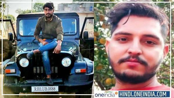 Ajmer : घर से युवती का किडनैप कर जीप से फरार हुआ राजस्थान पुलिस कांस्टेबल का बेटा सुनील चौधरी