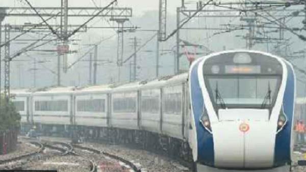 यह पढ़ें: Indian Railways: इन रूट्स पर शुरू हो रही हैं अनारक्षित ट्रेनें, जानें कैसे करें टिकट बुक