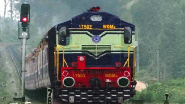 यह पढ़ें: यात्रियों को बड़ा तोहफा, होली के लिए 508 'स्पेशल ट्रेन ट्रिप' का ऐलान, जानें पूरी लिस्ट