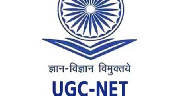ये भी पढ़ें- UGC NET: यूजीसी नेट 2021 एडमिट कार्ड NTA जल्द कर सकता है जारी, ऐसे करें डाउनलोड
