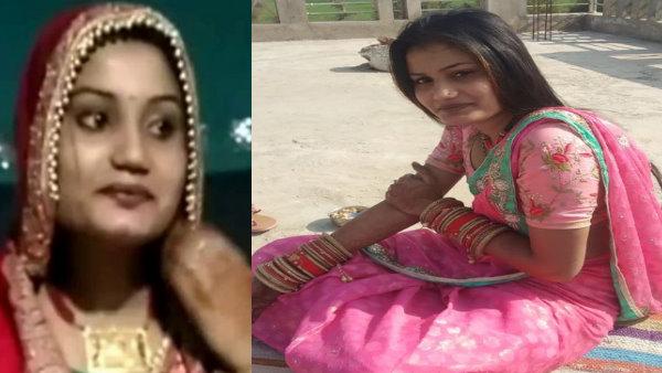 कौन है ये प्रिया बाजिया, जिसने नौ दिन में बदल लिया दूल्हा