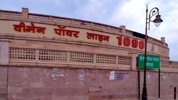 women power line 1090 get bomb threat after taj mahal
