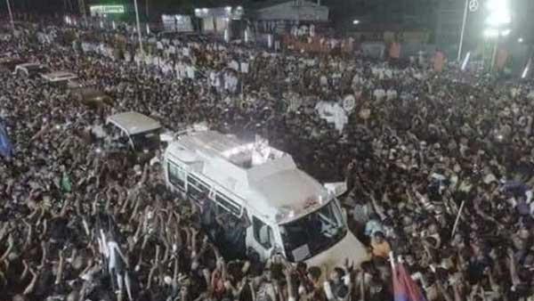 इसे भी पढ़ें- Fact Check: क्या राहुल गांधी की रैली में उमड़ी थी इतनी भीड़, जानिए क्या है सच्चाई