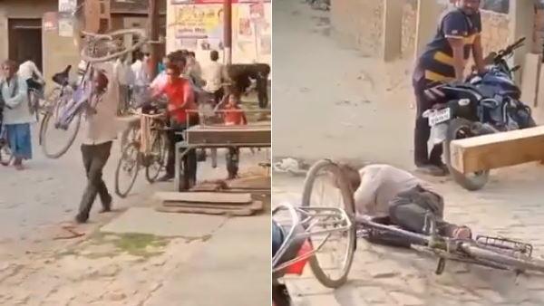 ये भी पढ़ें- नशे में धुत शख्स साइकिल पर बैठने के बजाय कंधे पर उठाकर चल दिया, वीडियो देख हंसते-हंसते हो जाएंगे लोटपोट