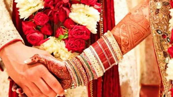 engineer father sent online invitation card for daughter marriage