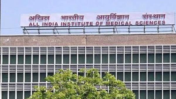 ये भी पढ़ें: दिल्ली में बेकाबू होते कोरोना के बीच 10 अप्रैल से AIIMS में होगी केवल अर्जेंट सर्जरी