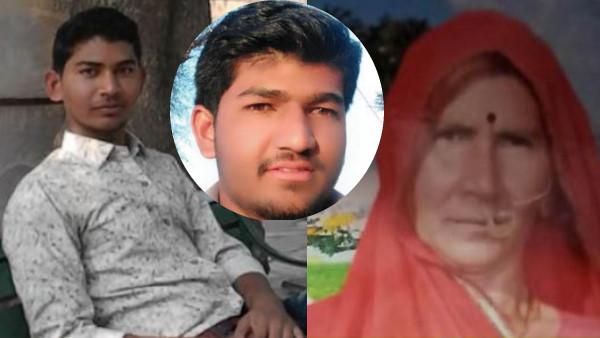Ajmer Murder Case: बेटे ने पूरे परिवार को हथौड़े से मारा, मां और छोटे भाई की मौत, पिता व 3 भाई घायल