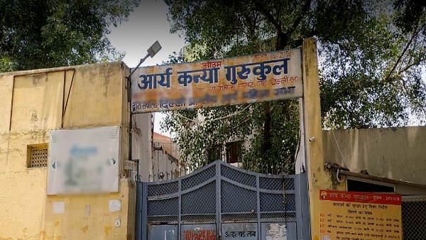 दिल्ली के आर्य कन्या गुरुकुल में 9 विद्यार्थी कोरोना पॉजिटिव, स्कूल को बंद किया गया