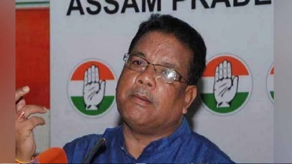 Assam Congress President Ripun Bora announcement about NRC will issue I-card to everyone