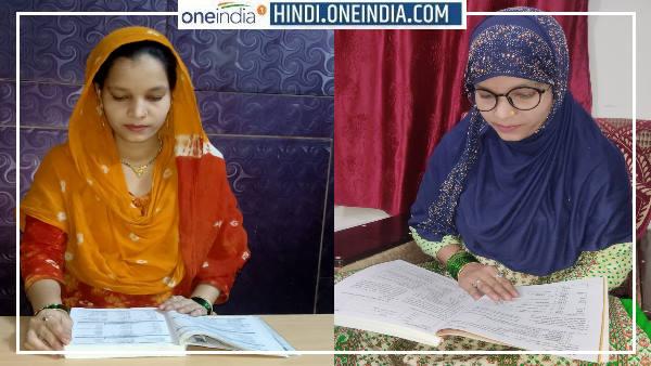 अस्मत परवीन : संस्कृत टॉपर राजस्थान की इकलौती मुस्लिम लड़की को परीक्षा सेंटर पर क्यों होना पड़ा जलील?