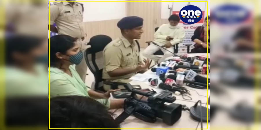Fraud in the name of getting a job, Bhopal police expose fake call center