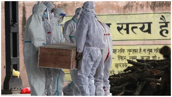 ये भी पढ़ें: मई में कोरोना से भारत में हर दिन होंगी 5,000 से ज्यादा मौतें, चरम पर होगा संक्रमण: रिसर्च में दावा