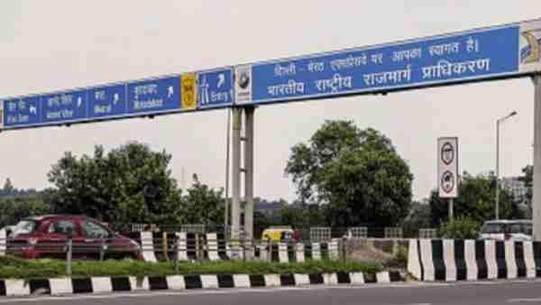 ये भी पढ़ें:- Delhi Meerut Expressway जनता के लिए आज से खुला, बिना टोल के 45 मिनट में पूरा होगा दिल्ली से मेरठ का सफर