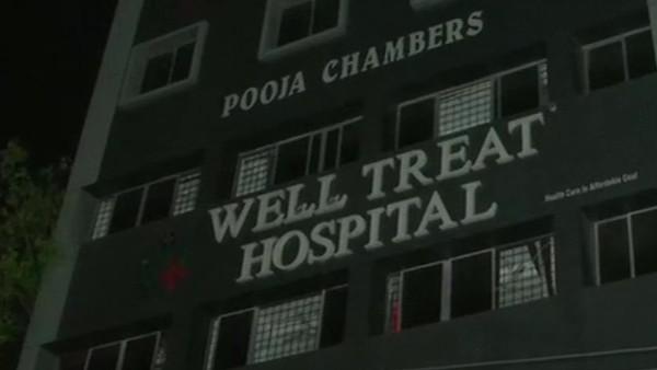नागपुर: कोरोना हॉस्पिटल के ICU वार्ड में लगी आग, एक महिला सहित तीन लोगों की मौत