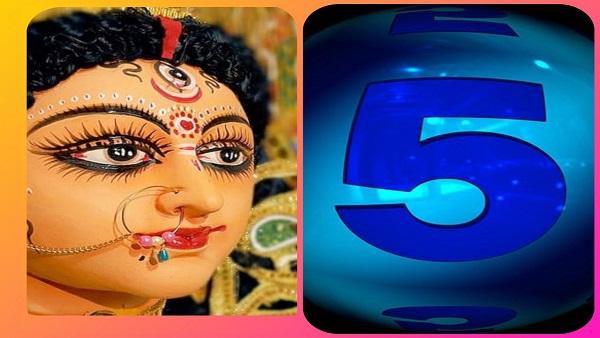 यह पढ़ें: Nav Samvatsar 2078: मूलांक 5 सर्वत्र सफलताएं अर्जित करेंगे