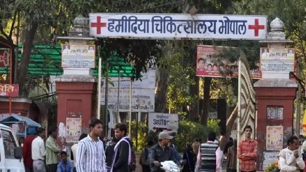 भोपाल: हमीदिया अस्पताल में रेमडेसिविर की चोरी पर उठे सवाल, स्टोर रूम में ही रखे मिले इंजेक्शन