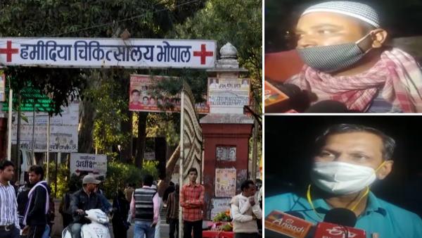 भोपाल: हमीदिया अस्पताल प्रबंधन की लापरवाही, हिंदू परिवार को सौंप दिया मुस्लिम महिला का शव